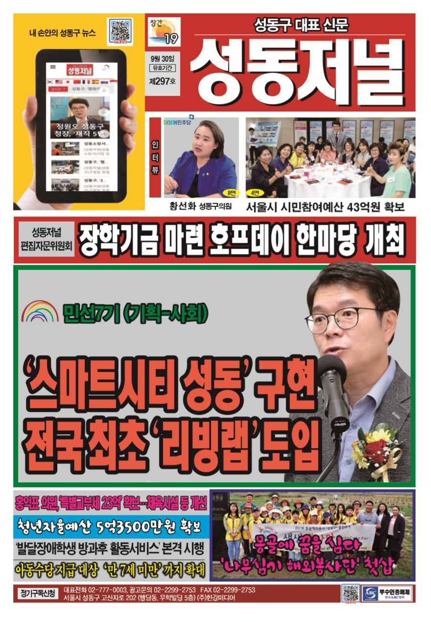 /cover/download.php?filename=179.jpg 표지이미지