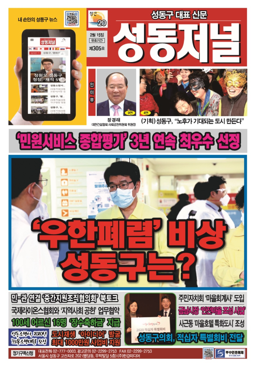 /cover/download.php?filename=187.jpg 표지이미지
