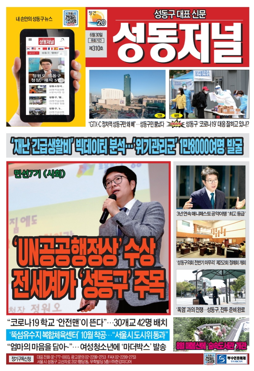 /cover/download.php?filename=192.jpg 표지이미지