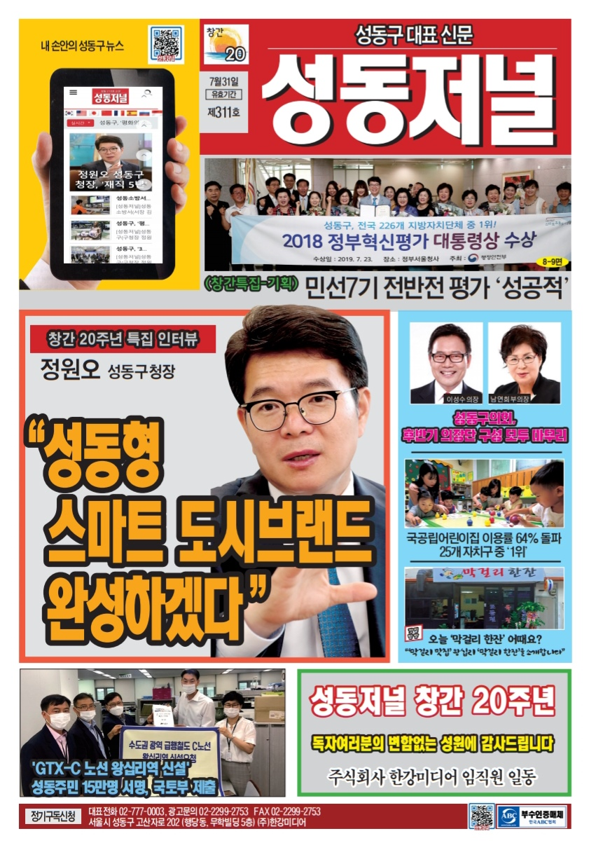 /cover/download.php?filename=193.jpg 표지이미지