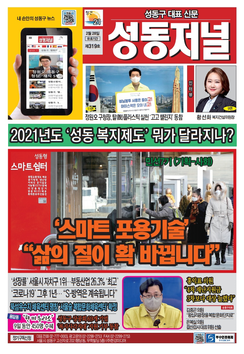 /cover/download.php?filename=201.jpg 표지이미지