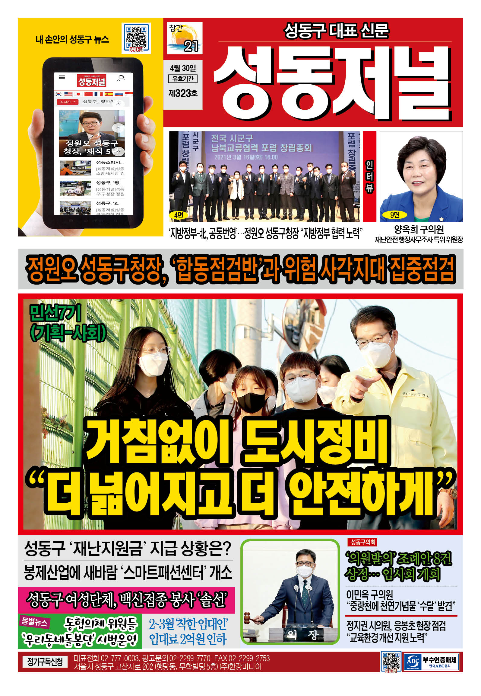 /cover/download.php?filename=205.jpg 표지이미지